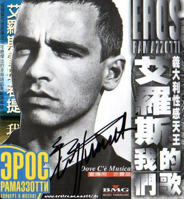 Eros Ramazzotti Live World Tour Dvd Cover